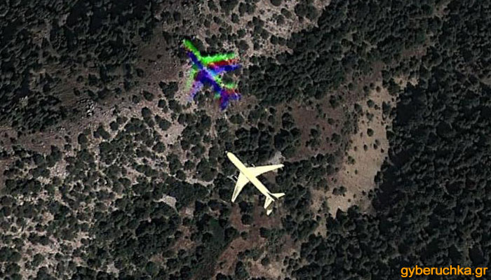 aeroplano.jpg