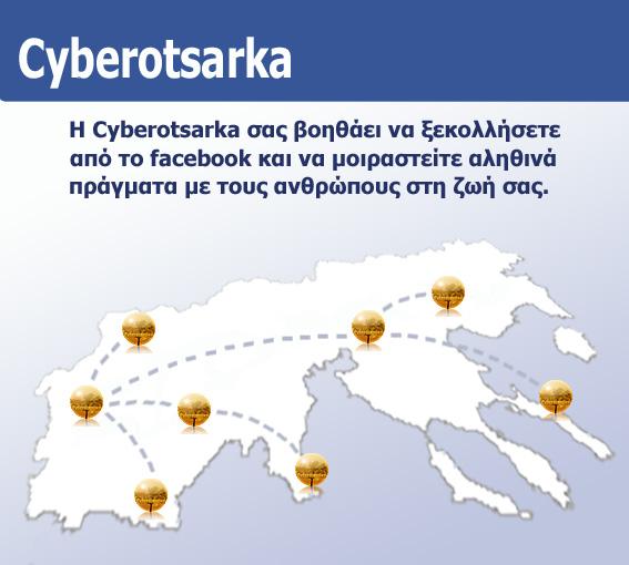 cyberbook.jpg