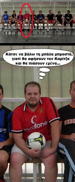 nio_soccer.jpg