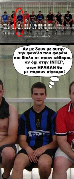 soccer_touliakos.jpg