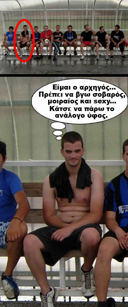 soccer_toulias.jpg